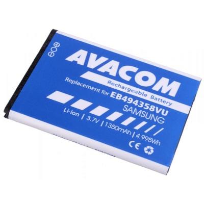 AVACOM baterie do mobilu Samsung S5830 Galaxy Ace Li-Ion 3,7V 1350mAh (náhrada EB494358VU)