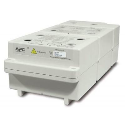 APC Symmetra 4-16kVA Battery Module
